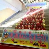 もうすぐ3月3日のひな祭り(*^-^*)