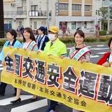 春の交通安全!(^^)!